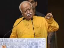 भारत हिंदू राष्ट्रच, त्यावर तडजोड नाही- मोहन भागवत