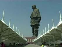 जगातील सर्वात उंच पुतळ्याला बसला पावसाचा फटका