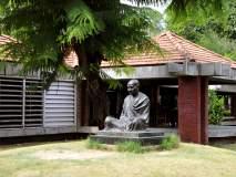 असा आहे महात्मा गांधींचा साबरमती आश्रम
