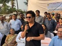 मास्टर ब्लास्टर सचिन तेंडुलकरचा 'स्वच्छ भारत' मोहिमेसाठी पुढाकार