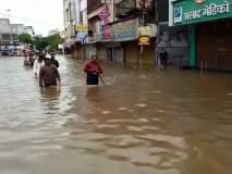 शहरातील प्रमुख बाजारपेठेत पाणी शिरले; व्यापाऱ्यांचे मोठं नुकसान