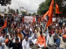 Maratha Reservation Protest : सांगलीजवळ माधवनगर येथे सकल मराठा समाजाच्यावतीने रास्ता रोको
