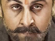 Sanju Movie Review : वेल प्लेड सिक्सर
