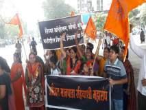 नवी मुंबईत मशिदीविरोधात आंदोलन, सायन-पनवेल महामार्गावर रास्ता रोको
