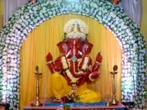 Ganpati Festival -कणकवलीचे भूषण वैशिष्टयपूर्ण 'संतांचा गणपती '