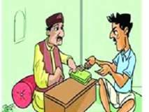 Vidhan Sabha 2019 : सावकारी कर्जमाफीचे लाभार्थी आहेत तरी कोण?
