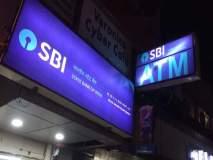 SBIकडून नियमांचे उल्लंघन, RBIने ठोठावला 7 कोटी रुपयांचा दंड!