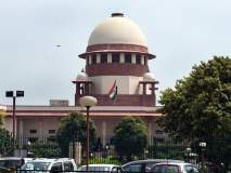 Ayodhya Case: राम मंदिर प्रकरणी सर्वोच्च न्यायालयात आज महत्त्वपूर्ण सुनावणी