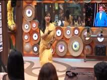Bigg Boss Marathi 2 : नेहाच्या 'मुंगळा' डान्सला मिळतेय प्रेक्षकांची पसंती, पहा तिच्या डान्सचा व्हिडिओ