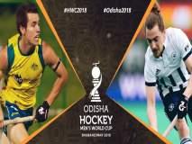 Hockey World Cup 2018: ऑस्ट्रेलियाने उडवला फ्रान्सचा धुव्वा, उपांत्य फेरीत दाखल