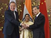 दहशतवादाविरोधात भारत, रशिया आणि चीन एकत्र