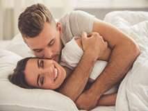 लैगिक जीवन : 'या' ठिकाणी शारीरिक संबंध अधिक एन्जॉय करतात कपल्स - रिसर्च