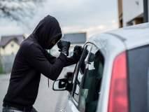 पार्किंगमधून गाडी चोरीला गेल्यास हॉटेलच देणार नुकसान भरपाई: सर्वोच्च न्यायालय