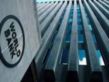 जागतिक बँकेने घटविला विकास दराचा अंदाज; भारताचा जीडीपी या वित्त वर्षात ६ टक्केच राहील