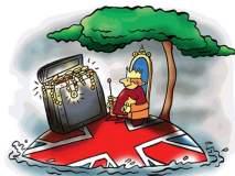 धक्कादायक...! इंग्रजांनी भारताकडून तब्बल तीन हजार लाख कोटींची संपत्ती लुटली