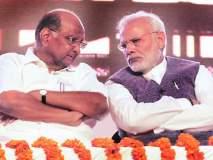Maharashtra Government: राज्यातील सत्तास्थापनेबाबत नरेंद्र मोदींचे संकेत?; पवारांनीही वाढविला सस्पेन्स