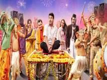 Appa Ani Bappa review: बाप्पा आणि एका सामान्य माणसाची मजेशीर गोष्ट