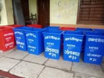 स्वच्छतेसाठी शिरपूर ग्रामपंचायत सरसावली;गावभरात ठेवणार कचरापेट्या
