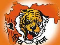 Maharashtra Assembly Election 2019 : शिवसेनेकडून राजश्री पाटील, कल्याणकर या नवख्या उमेदवारांना संधी