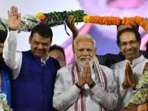 Vidhan Sabha 2019: 'आघाडीचं ठरलं मात्र युतीचं घोडं अडलं; निम्म्या जागा दिल्या तरच युती अन्यथा...