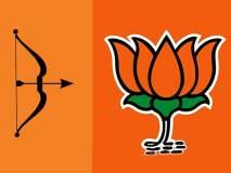 Maharashtra Election 2019: भाजपच्या विरोधातील शिवसेनेच्या बंडखोरीला वरिष्ठ नेत्यांचाच आशीर्वाद?