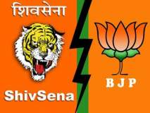 Maharashtra Government : 'महाशिवआघाडी'मधून 'शिव' हटवणाऱ्या सेनेला भाजपानं काढला चिमटा!