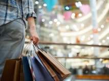 शहरी ग्राहकांमध्ये शॉपिंगचे प्रमाण वाढतेय