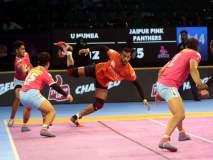 Pro Kabaddi League 2018 : यू मुंबाचा जबरदस्त पलटवार, जयपूर पिंक पँथर्सची शिकार