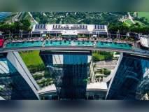 इमारतीच्या ५७ व्या मजल्यावर स्वीमिंग पूल, फोटो पाहून व्हाल अवाक्