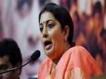 Maharashtra Election 2019 : स्वातंत्र्यवीर सावरकरांचीबदनामी का करता? , स्मृती इराणी यांचा राहुल गांधी यांचा सवाल