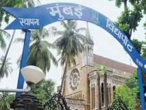 मुंबई विद्यापीठाकडून कॉलेजना आठवडाभराची सुटी जाहीर