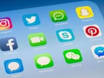 आता फेसबुक आणि व्हॅाट्सअॅपसाठी करावे लागणार आधार कार्ड लिंक ?
