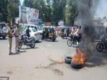 Bharat Bandh : महाराष्ट्रात सरकारविरोधी घोषणा करत टायर जाळून आंदोलन सुरू
