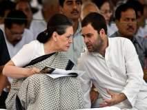 Maharashtra Election 2019 : सोनिया गांधी, राहुल, प्रियांकांच्या प्रचार सभा