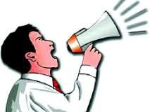 Maharashtra Election 2019 ; प्रचार शिगेला
