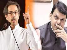 महाराष्ट्र निवडणूक 2019: 'भाऊबंध'की ते भाऊबंदकी... असे बिघडत गेले भाजपा आणि शिवसेनेतील संबंध!