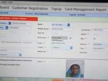 आधार कार्डामध्ये फेरफार करून मिळविले जातेय स्मार्ट कार्ड