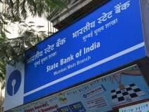 मुदत ठेवींवरील व्याजस्टेट बँकेने केले कमी; ज्येष्ठांना मोठा फटका