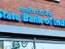 हायकोर्टाचा दणका : स्टेट बँक ऑफ इंडियावर ५० हजार रुपये दावा खर्च