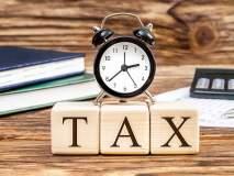 Income Tax Return भरण्यात चालढकल करणाऱ्यांनो, एकदा दंडाची रक्कम पाहूनच घ्या!