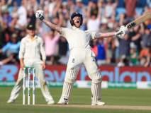 Ashes 2019 : 'या' दोन पदार्थांवर आडवा हात मारून बेन स्टोक्सने ऑस्ट्रेलियाला आडव्या बॅटने धुतलं!
