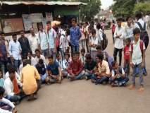 एस.टी.च्या पासेस् मिळत नसल्याने मुक्ताईनगरला विद्यार्थ्यांचे आंदोलन