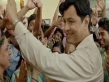 'डॉ. काशिनाथ घाणेकर'वर अन्याय केल्यास खळ्ळ खट्याक; मल्टिप्लेक्स चालकांना अमेय खोपकरांचा अंतिम इशारा