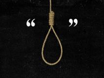 पत्नीसोबत भांडण झाल्याने पतीची आत्महत्या