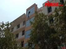 विद्यार्थ्याचा महाविद्यालयाच्या इमारतीवरुन उडी मारुन आत्महत्येचा प्रयत्न