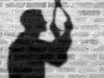 हत्याकांडातील साक्षीदाराची गळफास घेऊन आत्महत्या