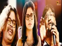 अजय गोगावलेच्या आवाजातील 'सुंदरा' गाणं प्रेक्षकांच्या भेटीस,एकदा ऐका