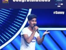 Indian Idol 11 : सनी मलिक - बूट पॉलिश ते इंडिअन आयडॉल
