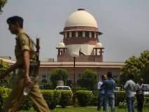 Ayodhya Verdict: न्यायालयाच्या निकालाचा अनादर नको, संयम ठेवण्याचे रझा अकादमीचे आवाहन