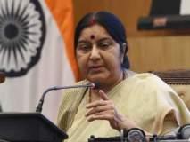 Sushma Swaraj Death: जेव्हा सुषमा स्वराज यांनी जगासमोर पाकिस्तानला फटकारले तेव्हा...